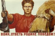 Vintage Russian poster - Warrior, answer the motherland with victory! 1942
